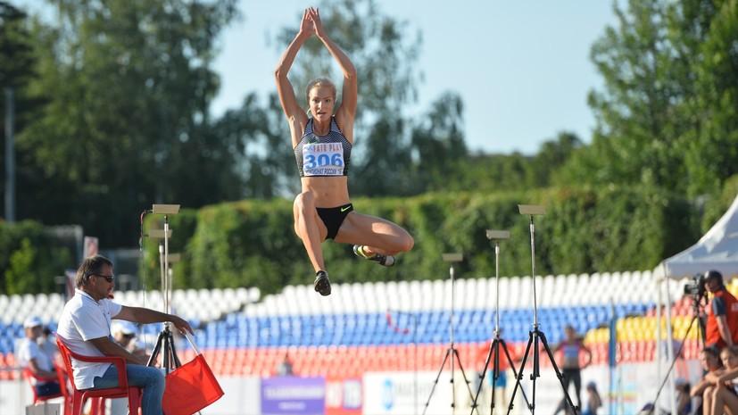 Финальное решение: Дарья Клишина допущена до Олимпиады в Рио