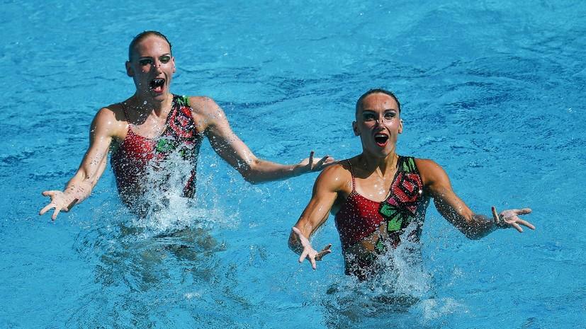 Синхронистки Ищенко и Ромашина завоевали в Рио 12-е золото для России