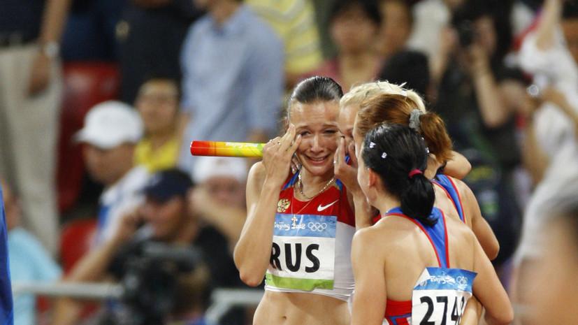 МОК лишил сборную России золота, завоёванного на Олимпиаде в Пекине