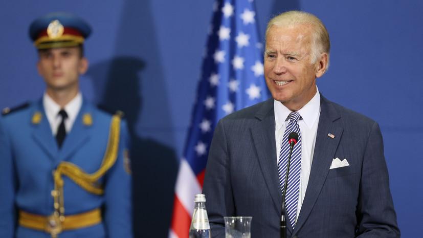 Говорит и недоговаривает Байден: что на самом деле думает о Сербии вице-президент США