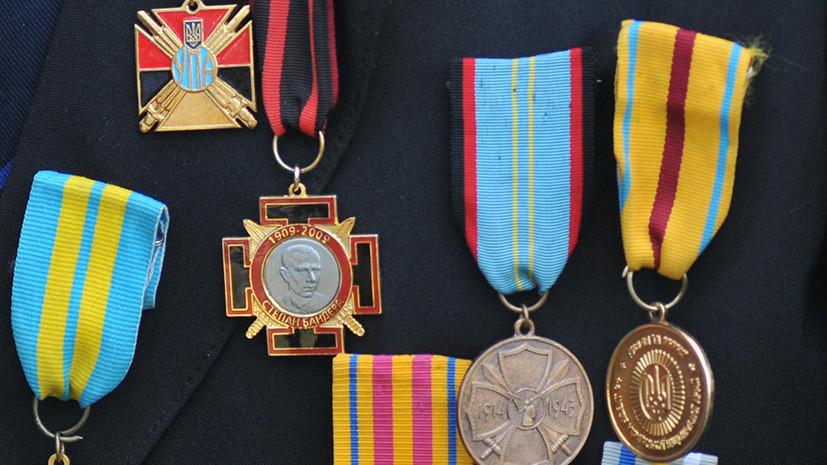 Крестопад: на Украине появятся награды по образцу орденов УПА