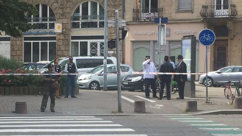 ВСтрасбурге напали сножом нараввина