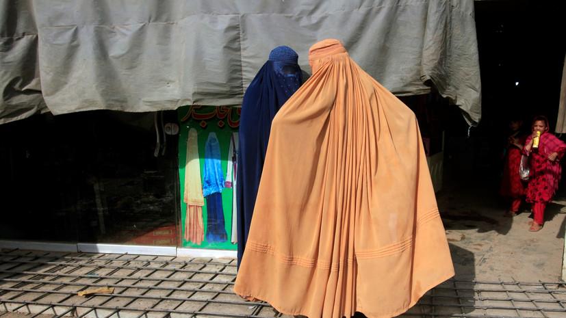 Власти ФРГ готовят частичный запрет закрытой мусульманской одежды