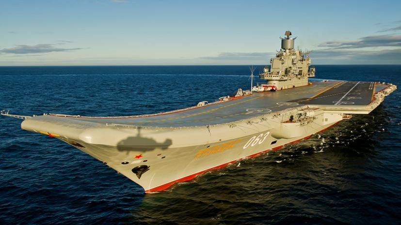 «Адмирал Кузнецов» готовят к Сирии: как устроен единственный российский авианосец