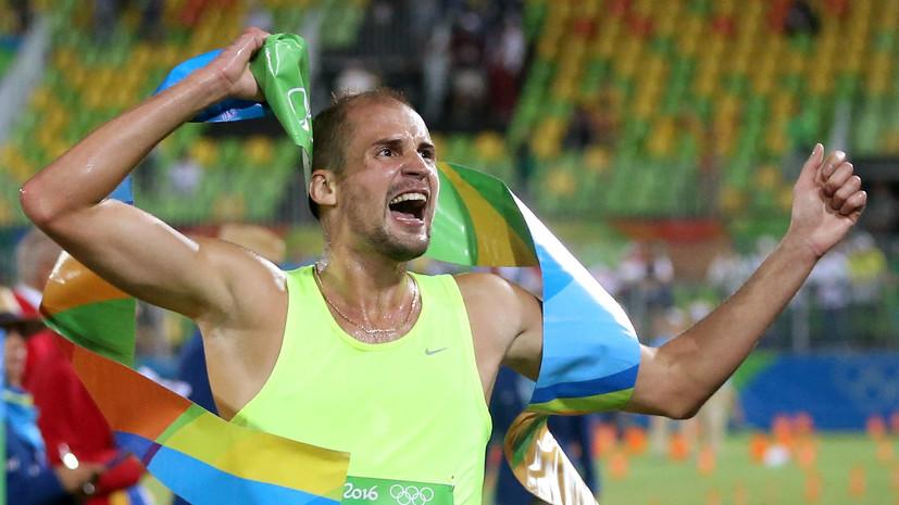 Россиянин Александр Лесун завоевал золото в современном пятиборье на Олимпиаде в Рио