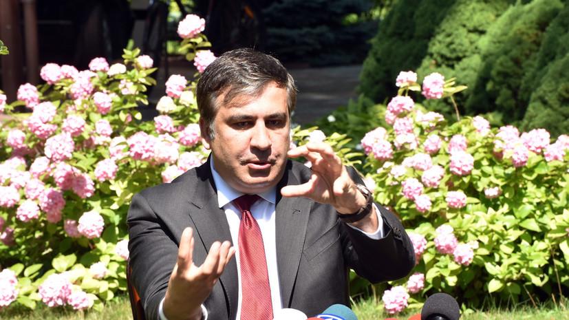 Саакашвили назвал выступление сборной Украины на Олимпиаде в Рио катастрофическим