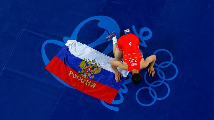 «Это успех всей страны»: Олимпиада в цитатах