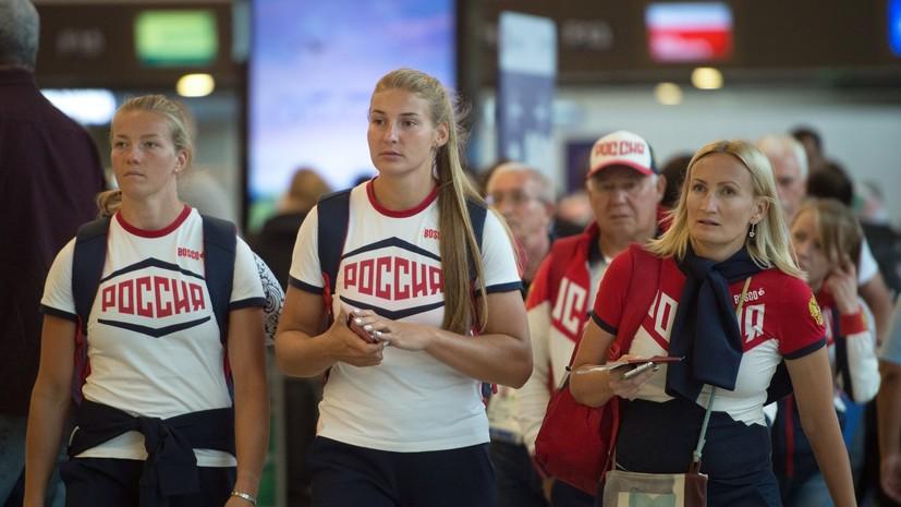 Самолёт с российскими олимпийцами вылетел из Рио с четырёхчасовым опозданием