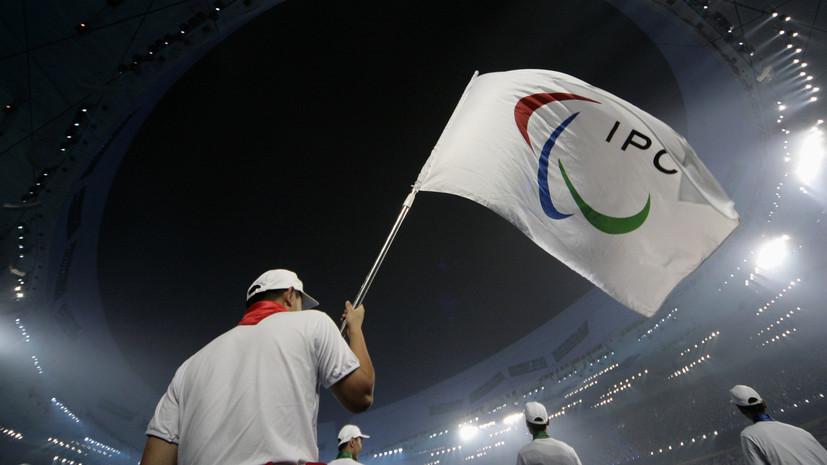 Белорусским паралимпийцам запретили нести флаг России в Рио