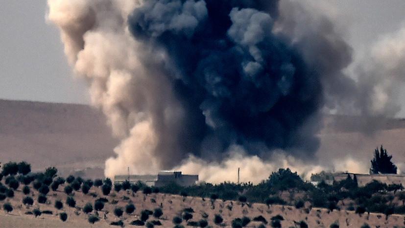 Сирия назвала нарушением суверенитета военную операцию Турции
