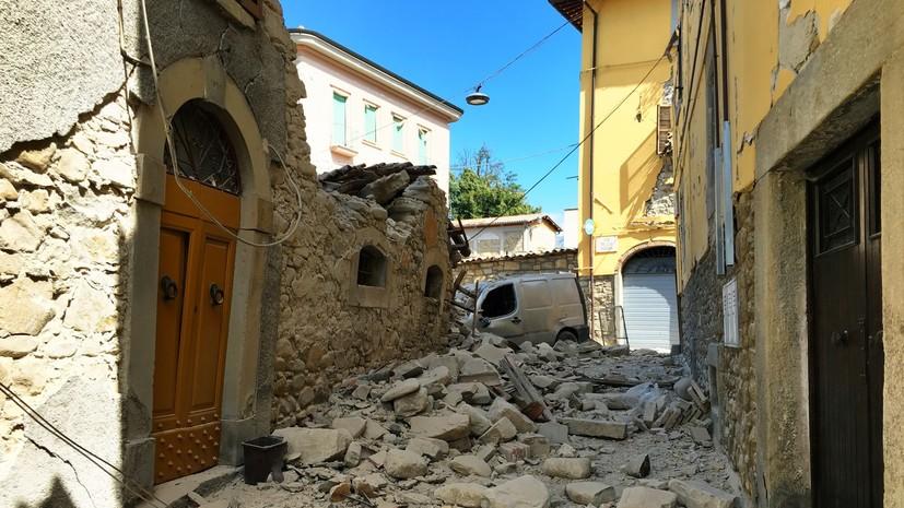 Землетрясение в Италии. Хроника событий