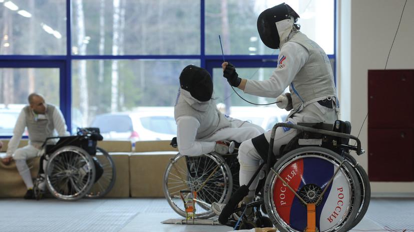 Русские паралимпийцы продолжают готовиться кИграм вРио