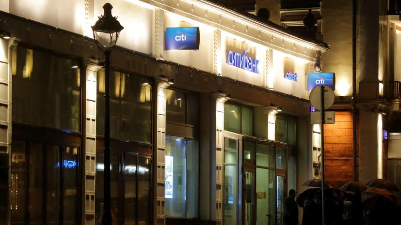 Захват заложников в банке в центре Москвы. Хроника событий
