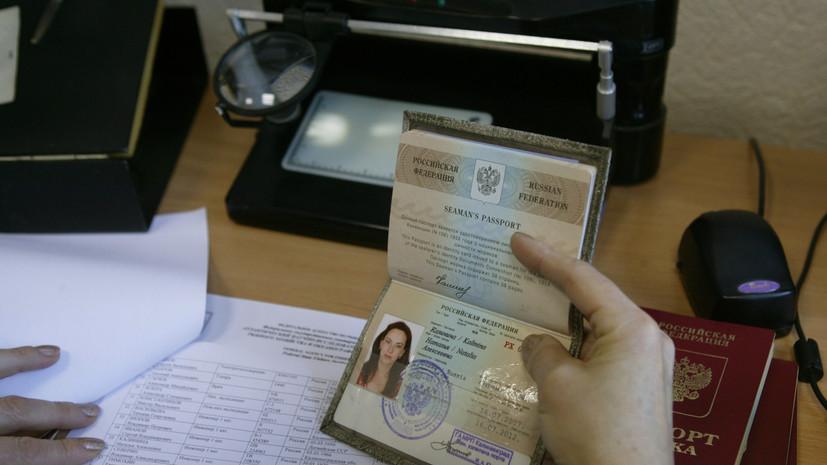 В России могут повысить порог долгов, ограничивающих выезд за границу