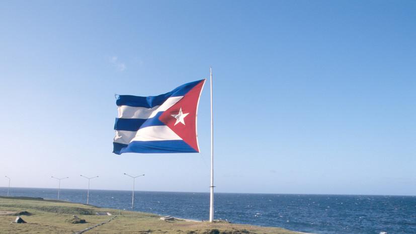 Авиасообщение между Кубой и США откроется 31 августа