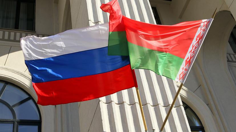РФ и Белоруссия перейдут на рублёвые цены на газ