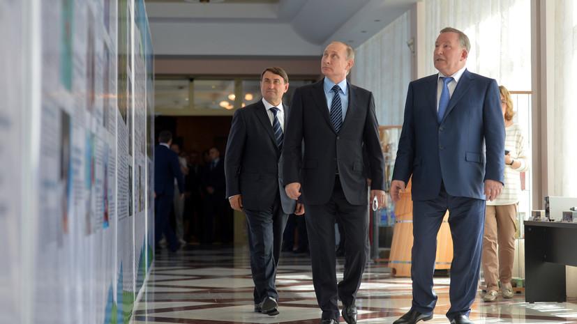 Путин: На Алтае будут санатории и горнолыжный курорт