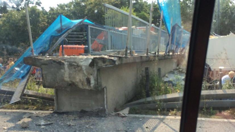 На дорогу, соединяющую Лондон сЕвротоннелем, упал пешеходный мост