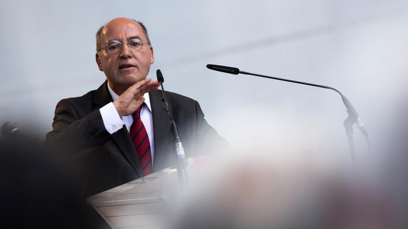 Немецкий политик: Запад постоянно пренебрегал российскими интересами