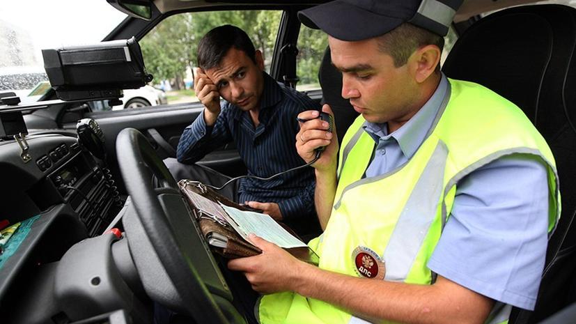 Депутат: Серьёзной проблемой для автомобилистов является задержка в получении штрафов