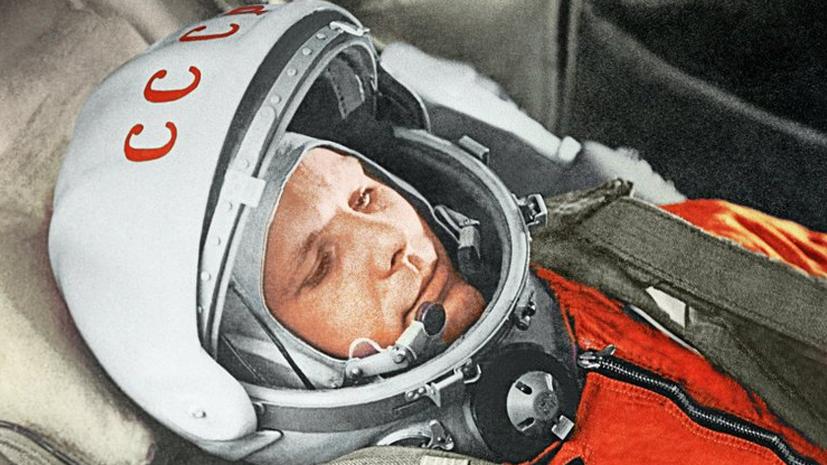 Гагарин в камне: как памятники космонавту украсили города мира