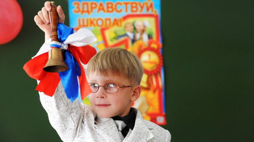 Узнать за 60 секунд: как изменится жизнь россиян с 1 сентября