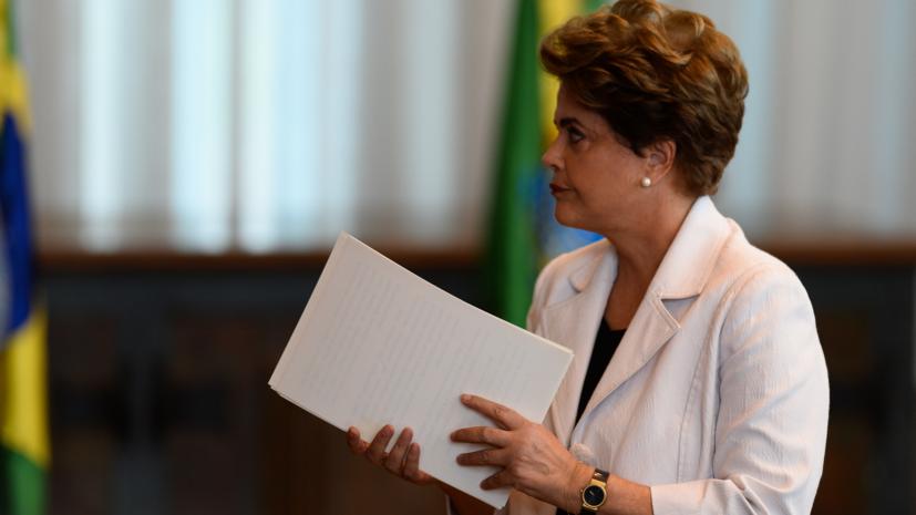 Президент Бразилии отправлена в отставку