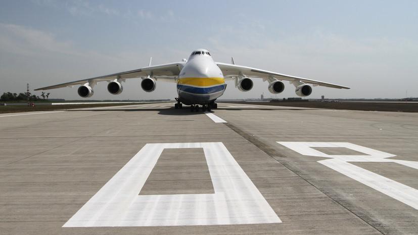 Украина продала свою «Мечту» Китаю