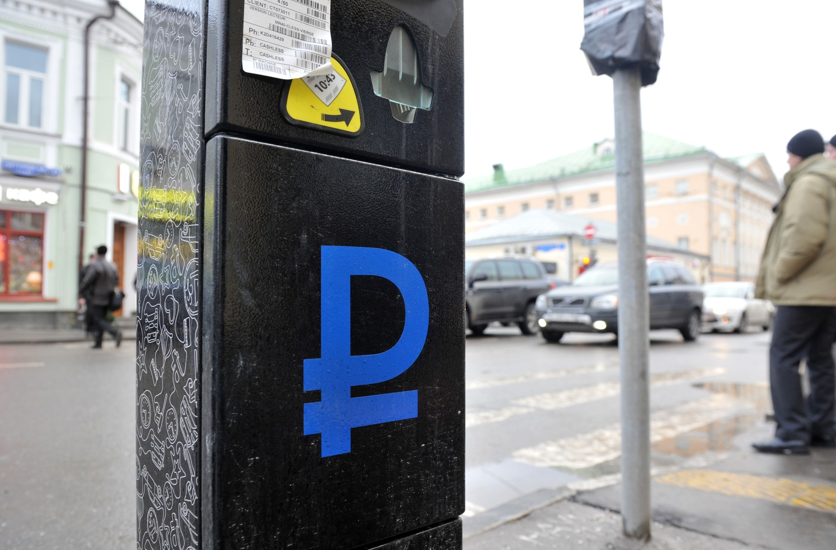 Окей, паркомат: в Москве начал работу сервис голосовой оплаты парковки