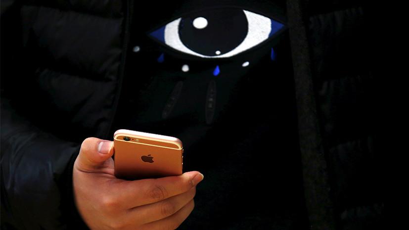 Эмоджи-толерантность: Apple борется с насилием и неравенством с помощью смайликов