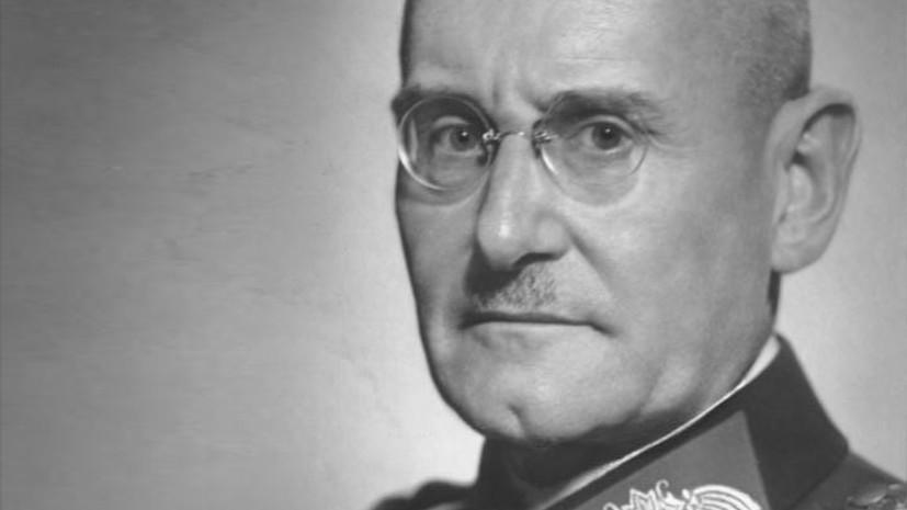 «Гитлер вечно боялся растолстеть»: что мы узнали о Третьем рейхе из дневников нацистов