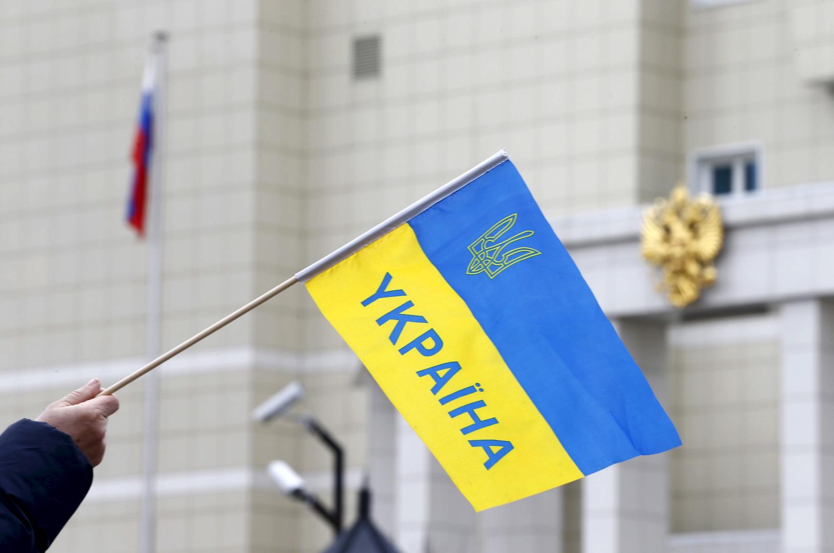 Игра на понижение: что стоит за отказом Киева принять нового посла России
