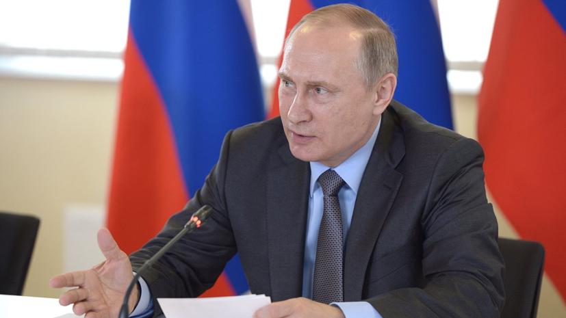 Владимир Путин: Нельзя использовать террористические группировки в политических интересах