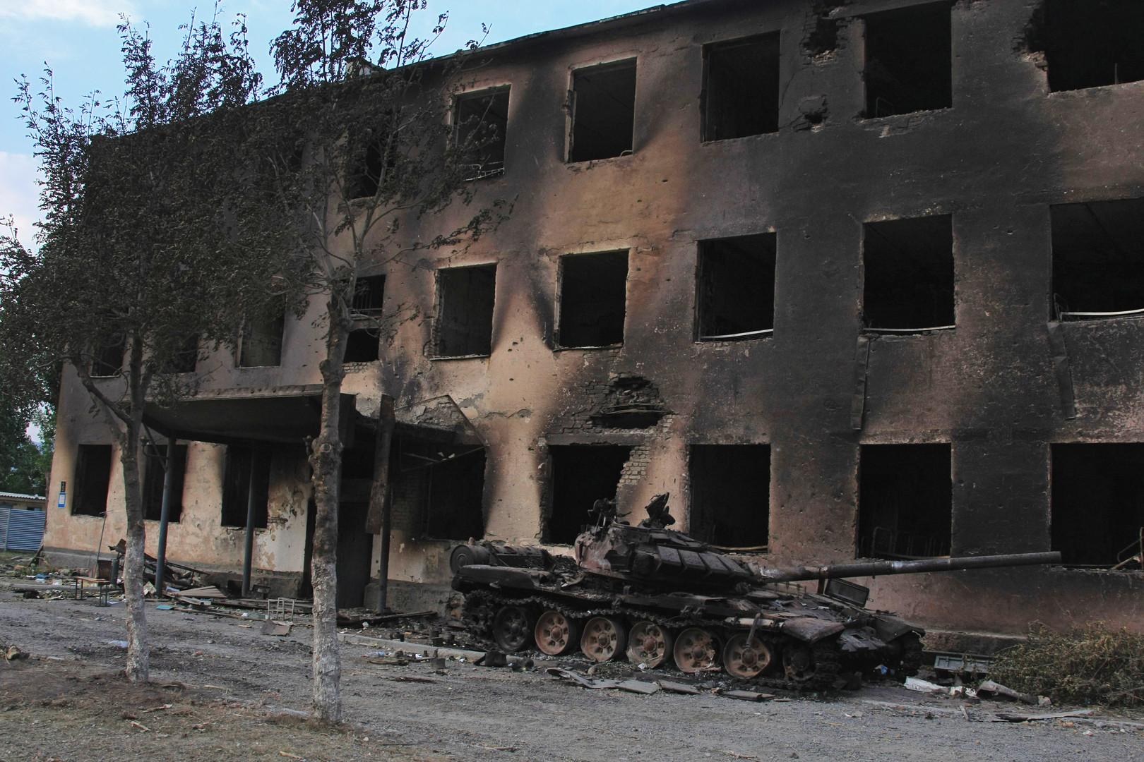 Уничтоженная база российских миротворцев в  Цхинвале
