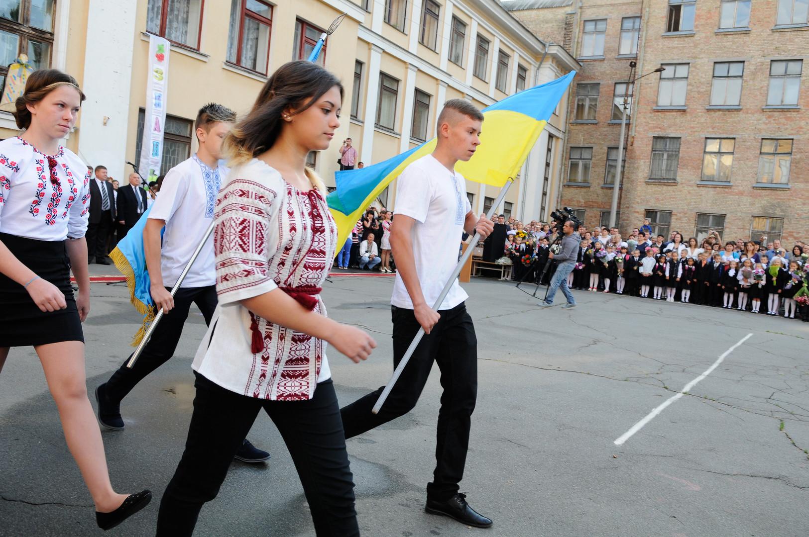 Новейшая история: на Украине переписали учебники для школьников
