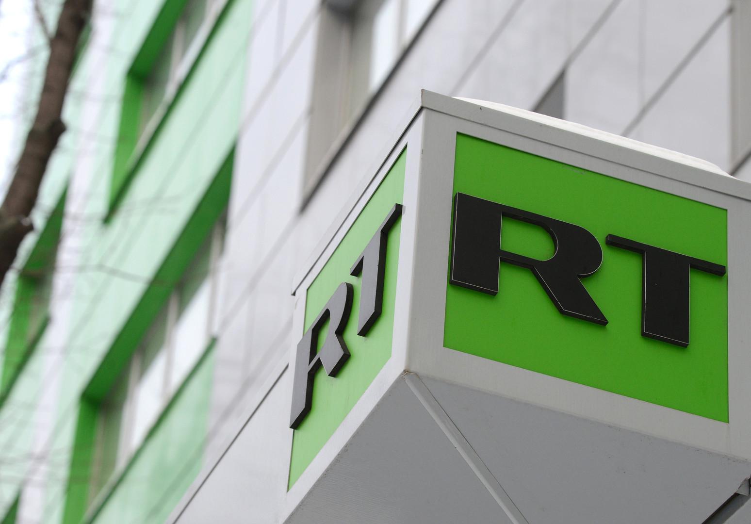 Сайт RT подвергся серии мощных хакерских атак