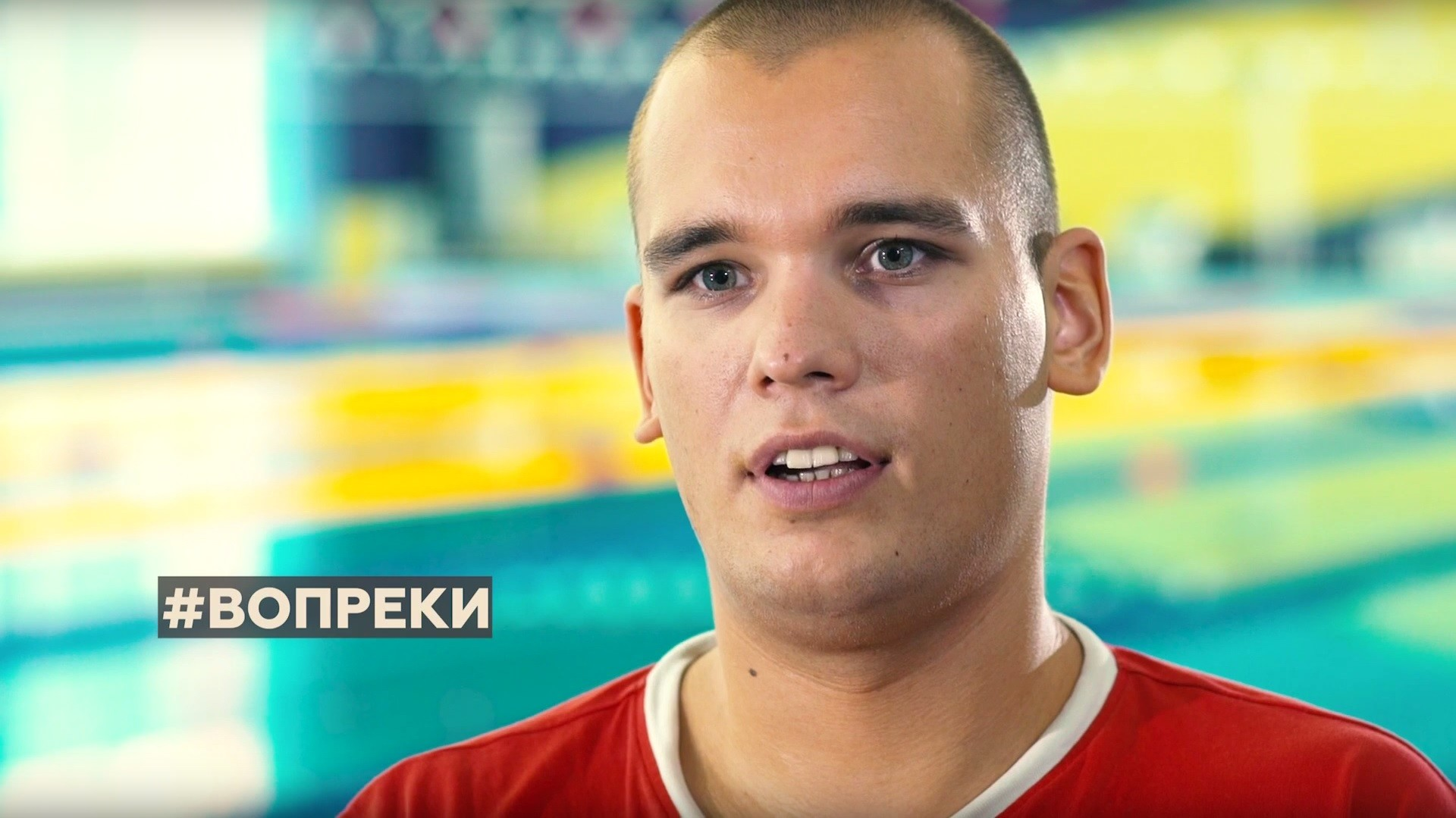 #Вопреки: российские паралимпийцы о преодолении и спорте ради жизни