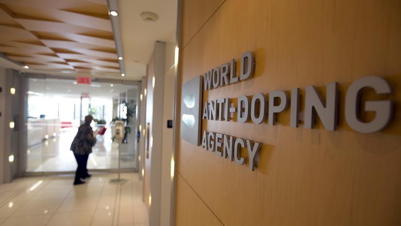Россия прекращает платить дополнительные взносы в WADA