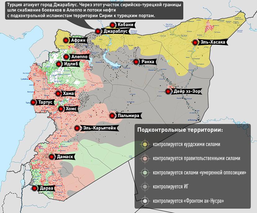 Курды атаковали турецкие танки в Сирии - один солдат погиб, трое ранены - Цензор.НЕТ 3790