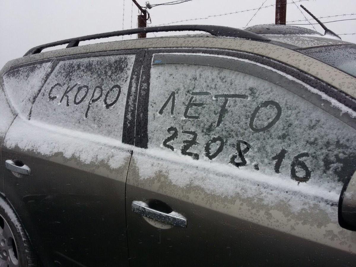 Крепитесь, люди, скоро лето: снег и ливни в Магадане в фотографиях пользователей соцсетей