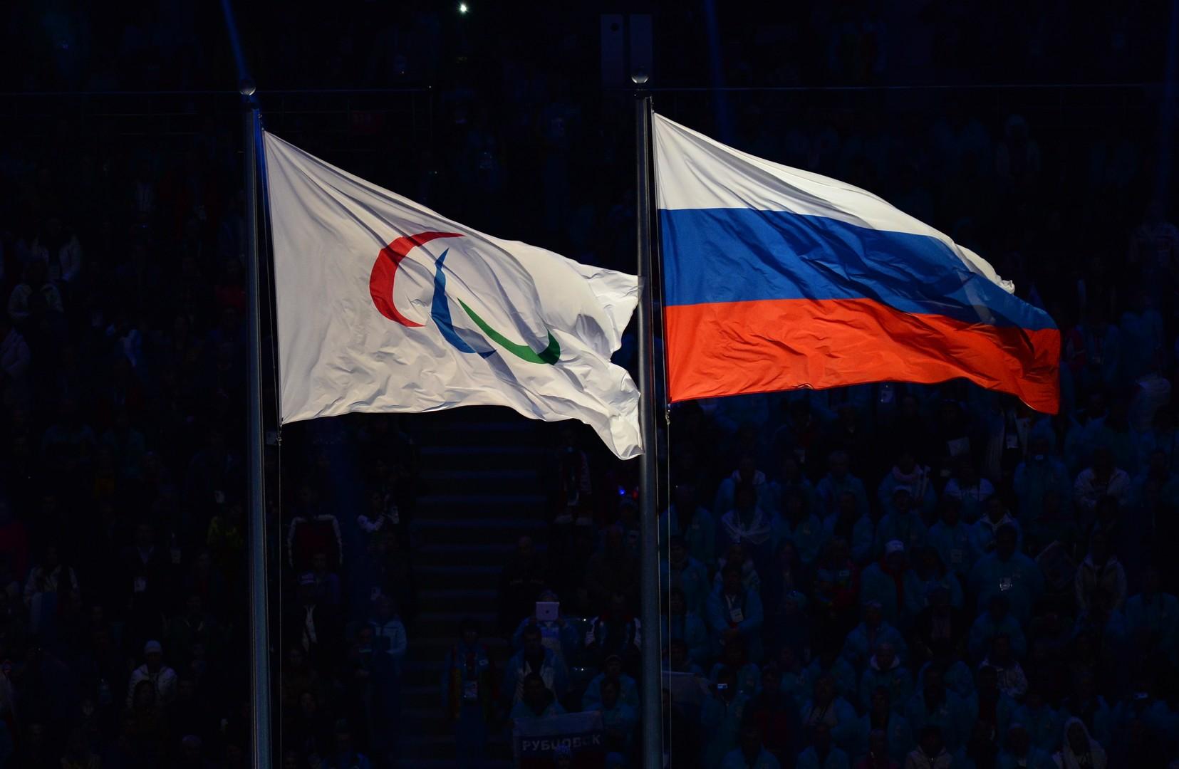Российские паралимпийцы рискуют пропустить Паралимпиаду 2018 года