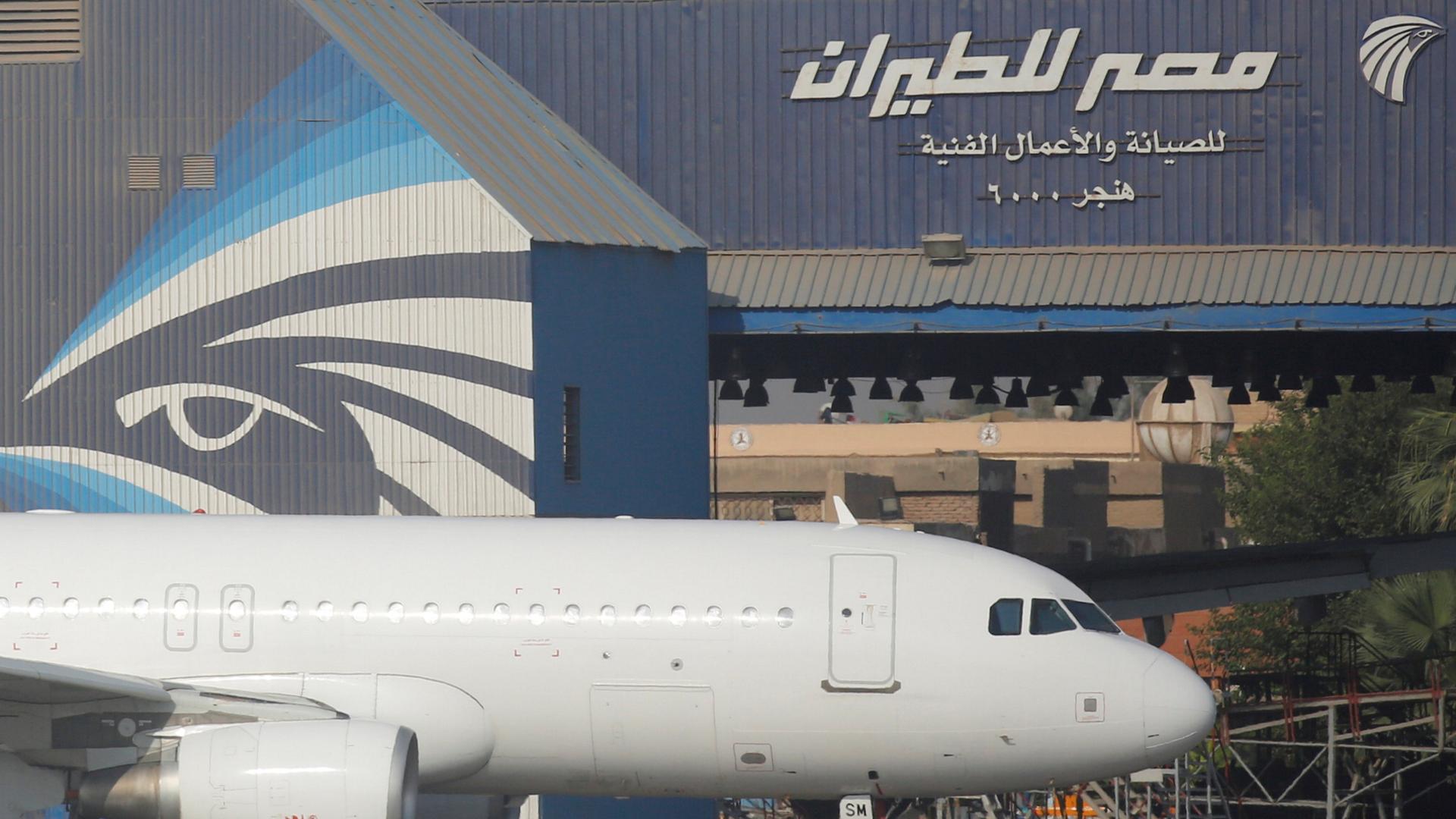 Доверяй, но проверяй:  почему России не по душе египетские аэропорты