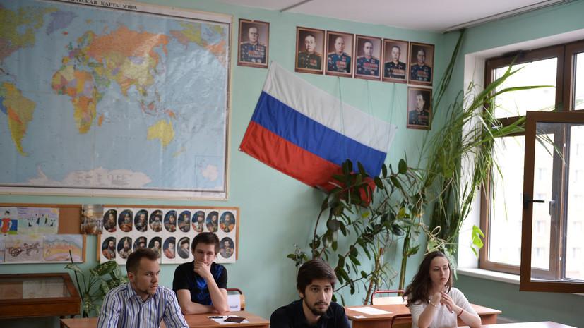 Московские школы обошли американские по качеству обучения по версии рейтинга PISA