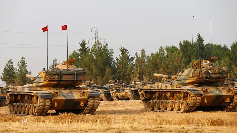 WSJ: Наступление Турции на ИГ застало Соединённые Штаты врасплох