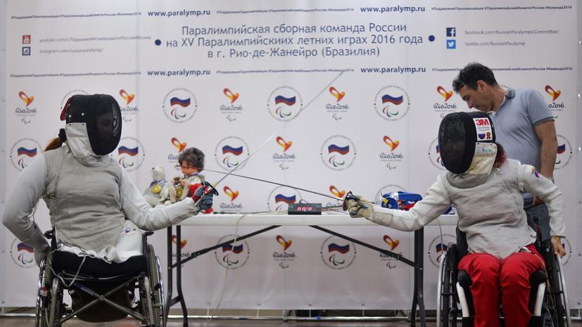 МПК отказал более чем 175 спортсменам из РФ в индивидуальном допуске к Паралимпиаде