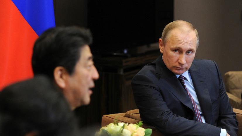 Japan Times: На переговорах Путина и Абэ будет больше экономики, чем Курил