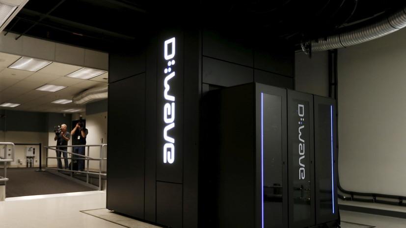СМИ узнали о планах Google выпустить квантовый компьютер до конца 2017 года