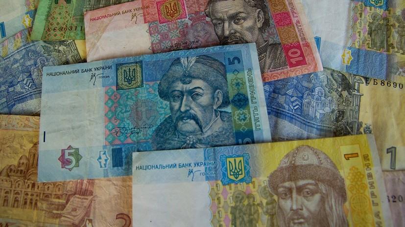 Гривна 20 лет спустя: что происходит с украинской валютой