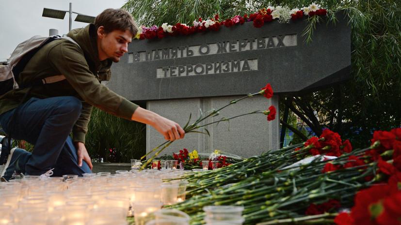 День памяти: самые кровавые теракты в России