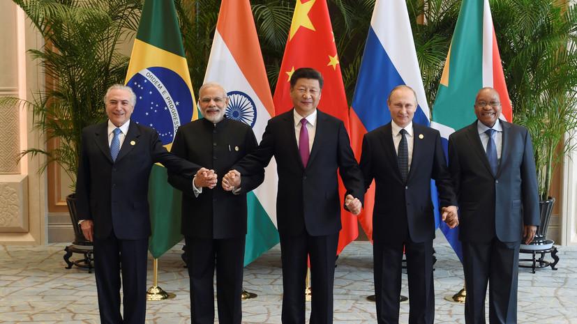 Путин прибыл на неформальную встречу лидеров БРИКС перед саммитом G20